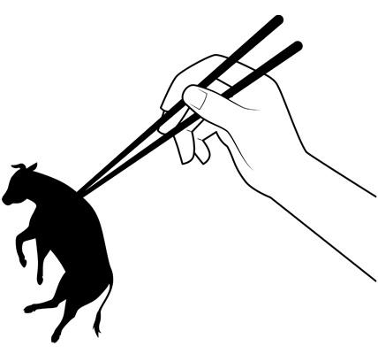 箸でつままれる牛のシルエットイラスト