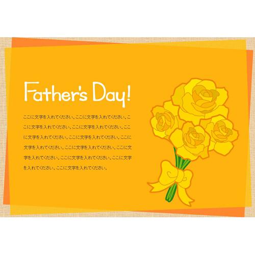 カード 父の日 メッセージ(花・イエロー・A4)