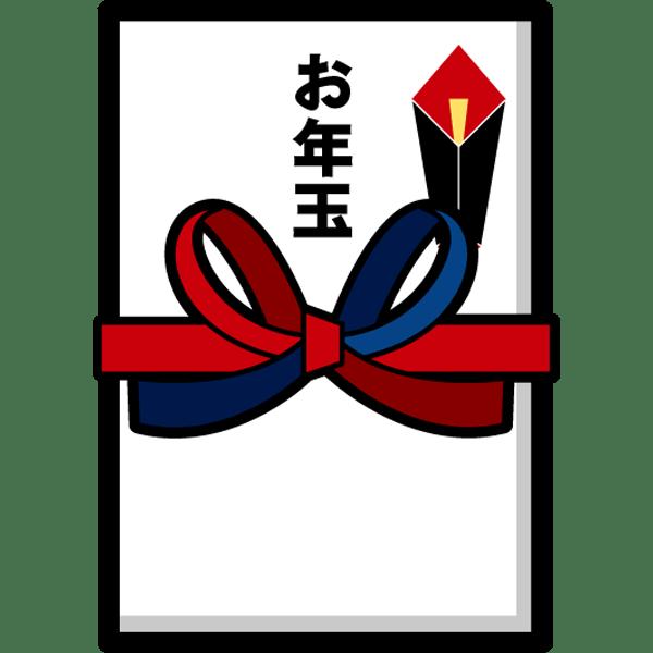 年中行事 ポチ袋(お年玉袋)(カラー)