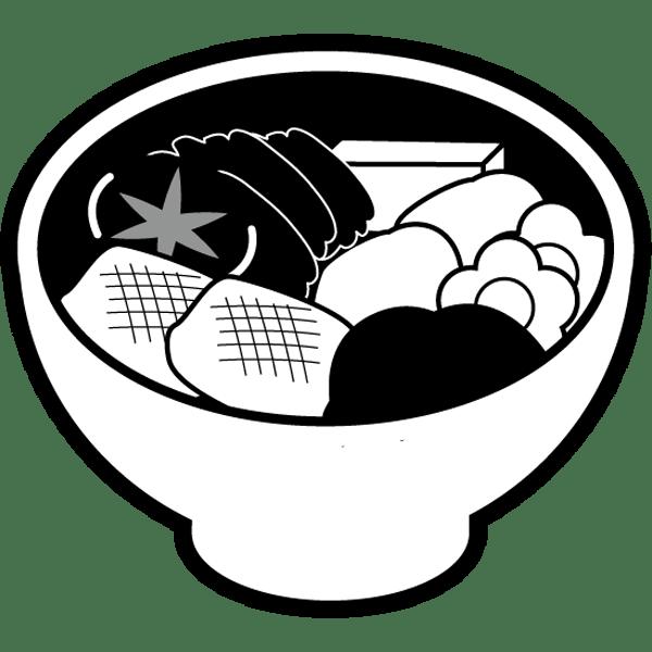 年中行事 雑煮(モノクロ)