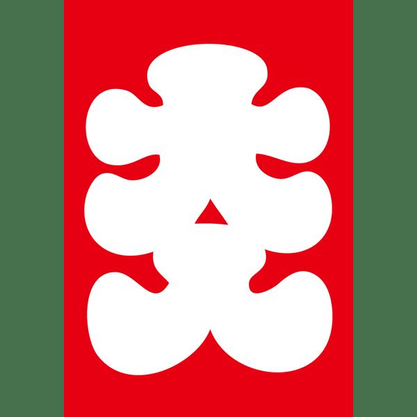 年中行事 大入(カラー)