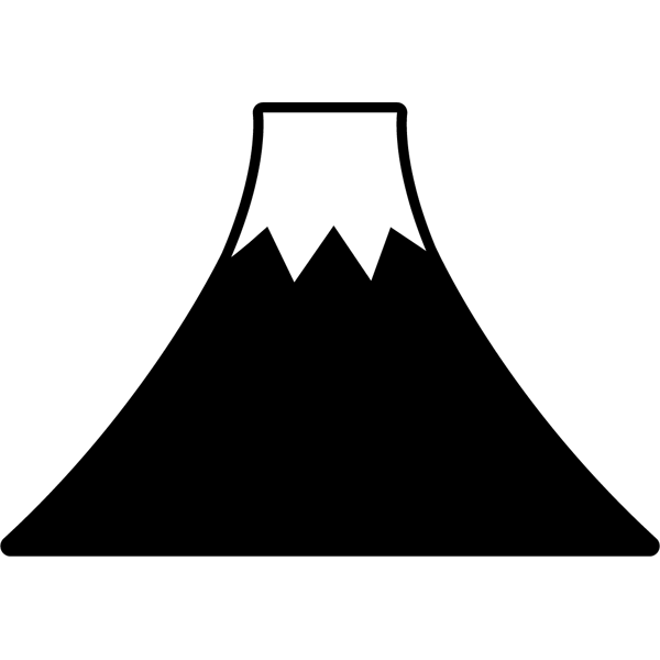 年中行事 富士山(モノクロ)