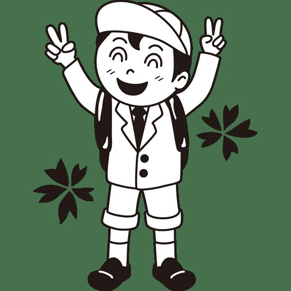 年中行事 男子生徒(ランドセル)(モノクロ)