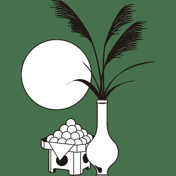 年中行事 お月見風景(ススキ・お月見団子・満月)(モノクロ)