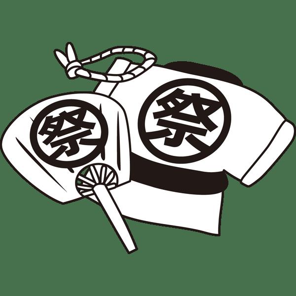 年中行事 はっぴ(お祭り)(モノクロ)