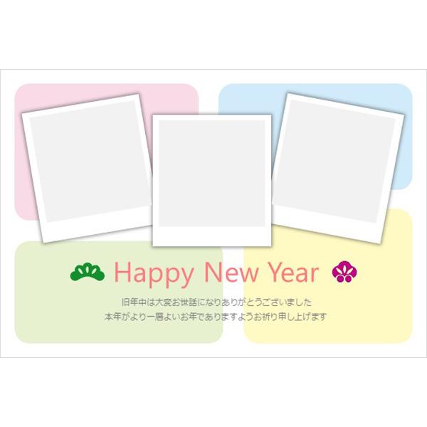 th_newyearcard_tp_012