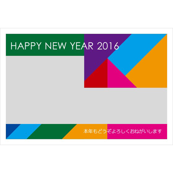 th_newyearcard_tp_016