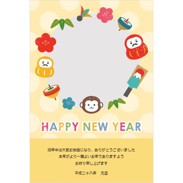 th_newyearcard_tp_017