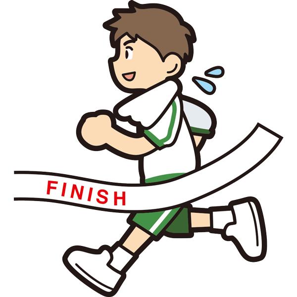 マラソンでゴールをする男の子笑顔半袖 無料イラスト