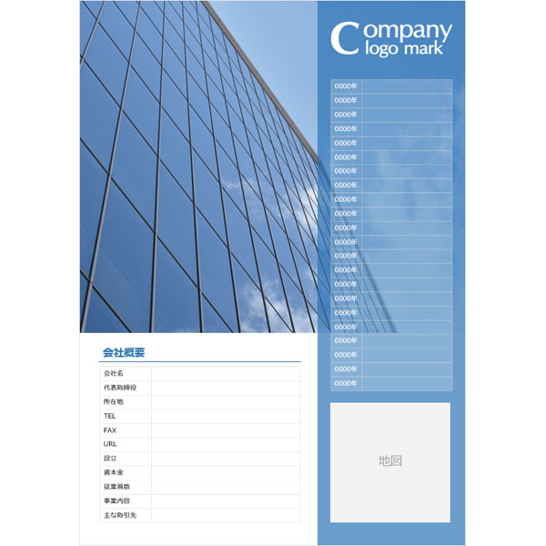 th_companyprofile_tp_020