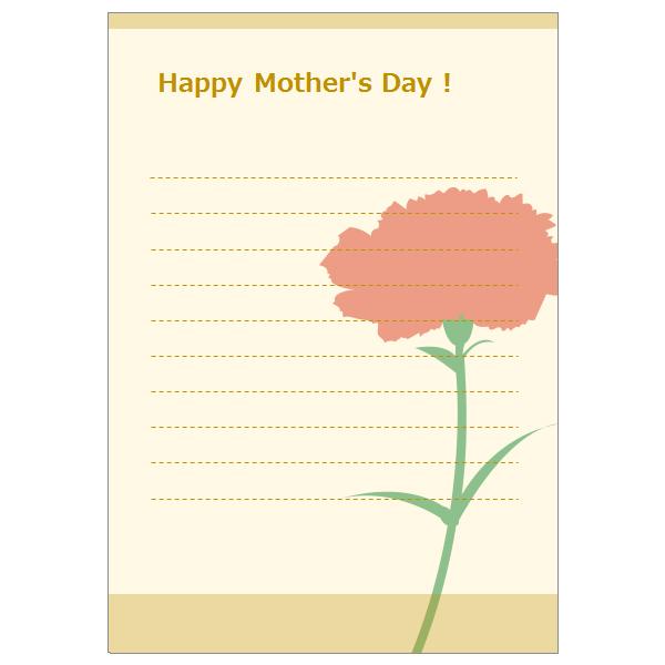 母の日 レター 便箋 シンプル 無料イラストpowerpointテンプレート