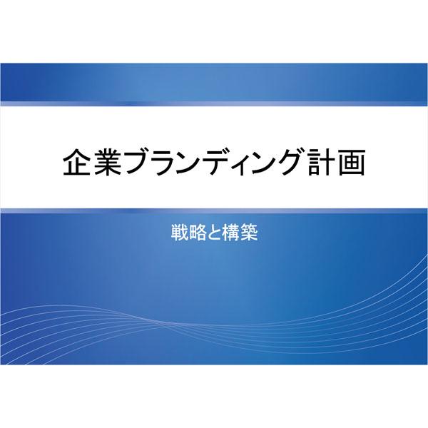 th_presentation_tp_027