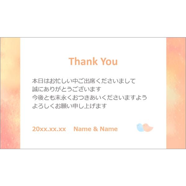 tp_wedding_suisai_card