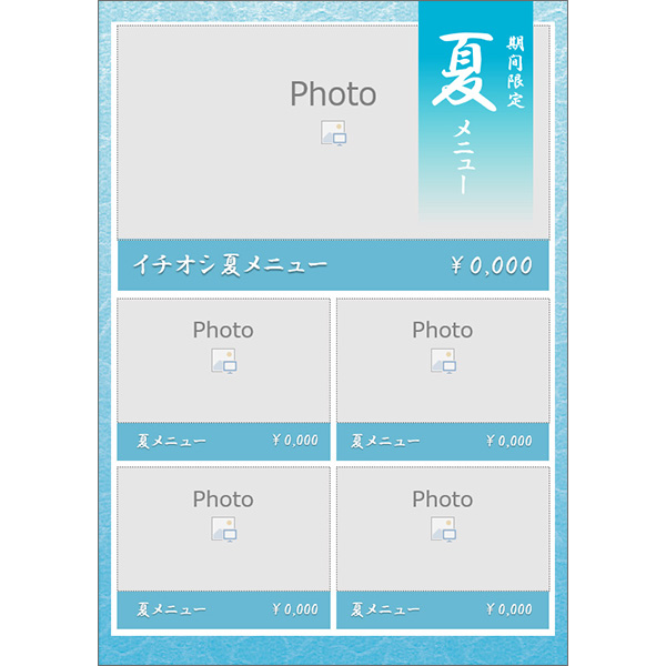th_menu_summer_01