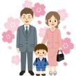 入学式 家族 桜