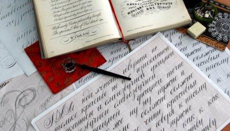 kalligrafiya