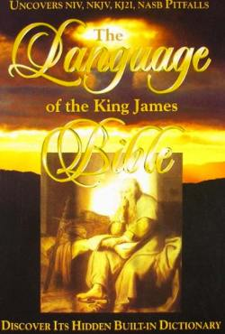 the-language-of-the-king-james-bible