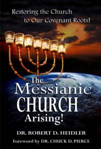 the-messianic-church-arising