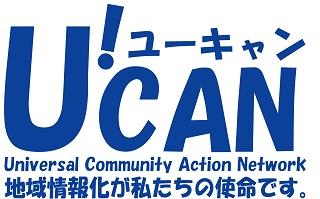 UCAN-logo