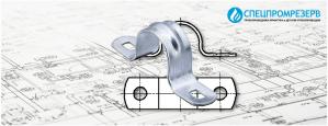 Крепления трубопроводов скобы ГОСТ 24133-80