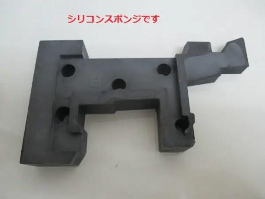 building-material