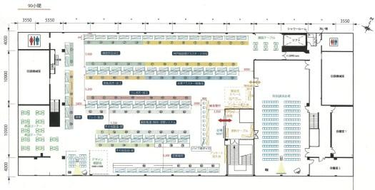 会場マップ第10回神戸ものづくり中小企業展示商談会