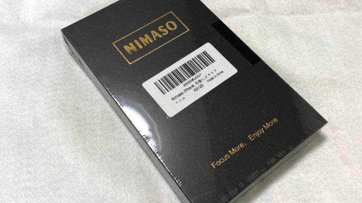 Nimaso iPhone11 Pro用 強化ガラス液晶保護フィルム 外箱