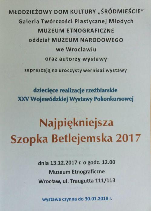 20171204_121018