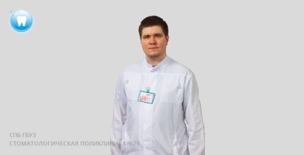 II ортопедическое отделение Стоматологическая