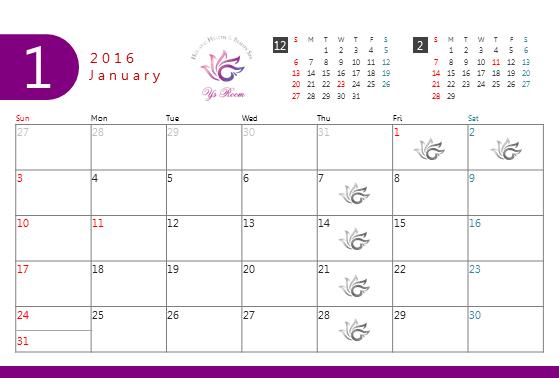 ワイズルーム 1月 営業日