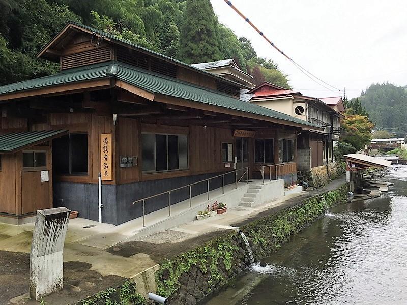 「満願寺温泉「満願寺温泉館」~日本一恥ずかしい混浴露天風呂も」のアイキャッチ画像