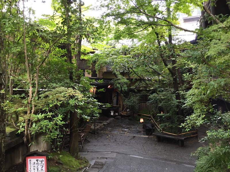 「黒川温泉「いこい旅館」 黒川温泉で唯一の日本の名湯秘湯百選宿」のアイキャッチ画像