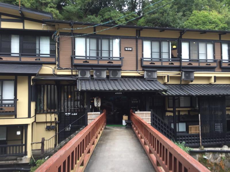 「黒川温泉・山の宿「新明館」~趣も素晴らしい日本秘湯を守る会の温泉宿」のアイキャッチ画像