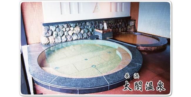 「長浜太閤温泉 国民宿舎「豊公荘」 ~黄土色に変化したお城の温泉」のアイキャッチ画像