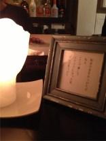 小池安雲キャンドルナイトin書/歌 甘雨 戯:Tawamure 展(Gallery mu)