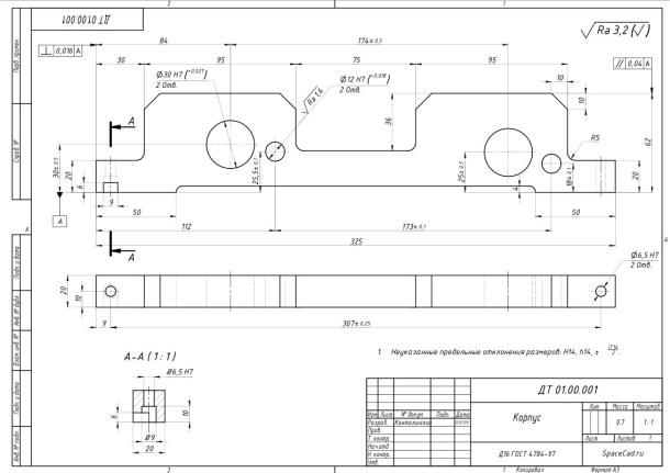 Шаблон для регулировки фаз ГРМ BMW
