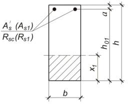 Расчетное сечение балки над промежуточной опорой