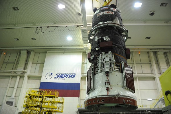 Progress MS-07 Cargo Ship to Attempt Fastest ISS ...