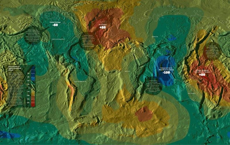 La mappa gravitazionale più accurata della Terra