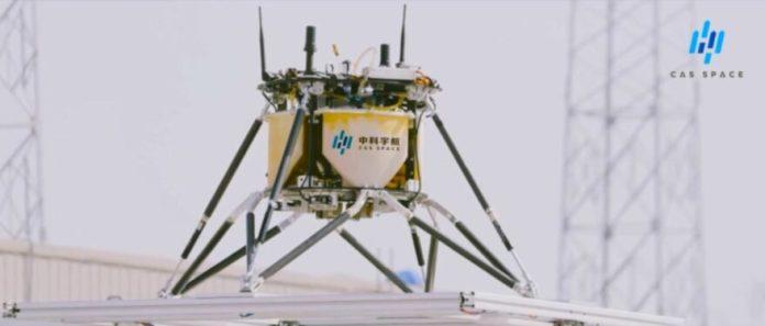 A 23-kilogram CAS Space VTVL demonstrator tested April 2021.