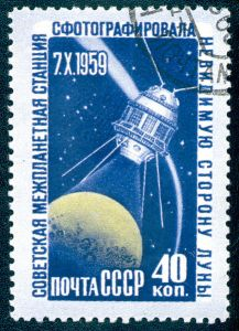 434px-Soviet_Union-1959-stamp-photo_of_moon