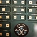 Soyuz Panel