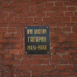 Gagarin's plaque in the Kremlin Wall.