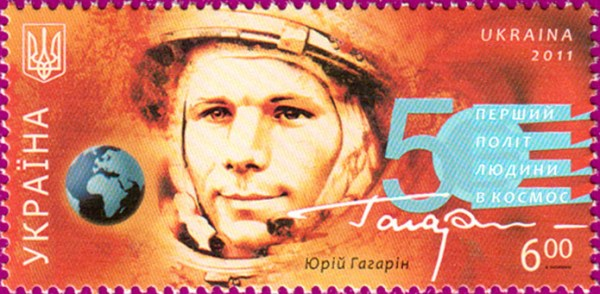 Space Rocket History 152 The Death of Yuri Gagarin