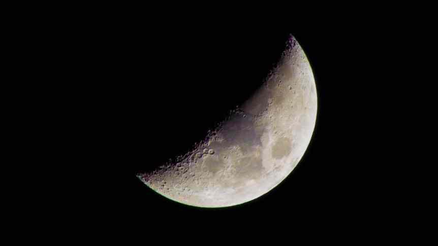 Moon Shot with an APS-C Sensor