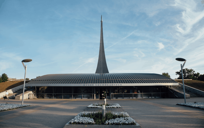Russian Space Museums - Memorial Museum of Cosmonautics