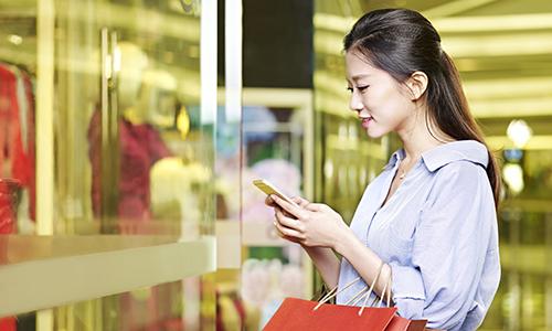 China's 1990s Consumers