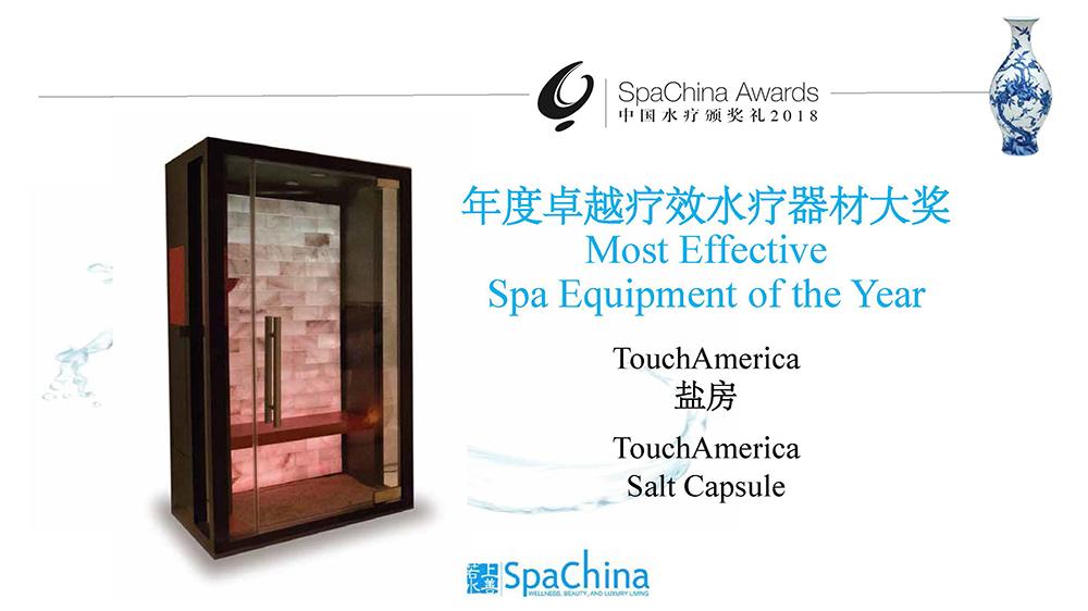SpaChina Awards 20180907_页面_046.jpg