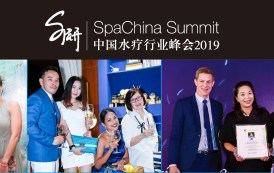 SpaChina Summit 2019