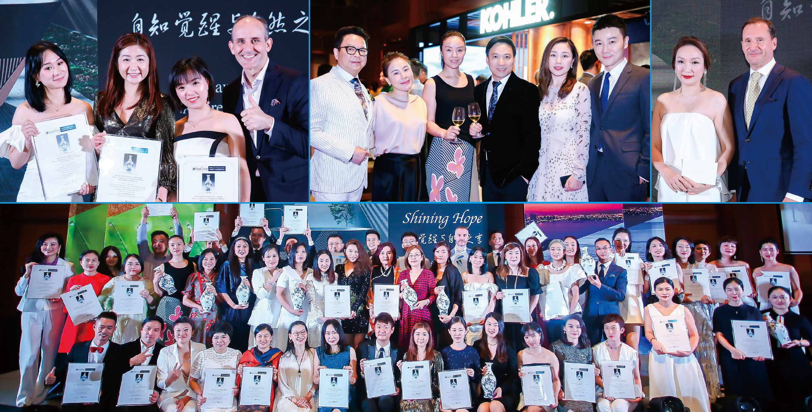 SpaChina Wellness and Spa Awards 2021